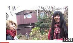 "「""Video Diary of GEZAN"" ⑤ / 2017.1/8~1/9 」が公開されました."