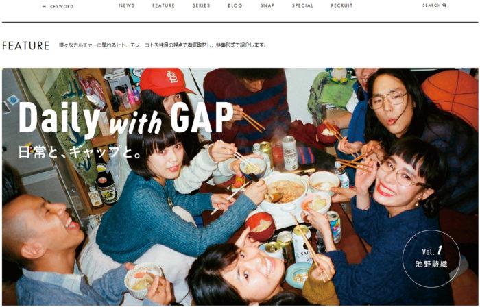 """マヒトゥ・ザ・ピーポー、アメリカンカジュアルブランド""""GAP""""のモデルに参加"""