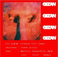 GEZAN 4TH ALBUM : Silence Will Speak CD発売開始