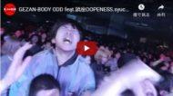 1月24日渋谷CLUB QUATTROでのライブより「BODY ODD」の映像を公開しました。