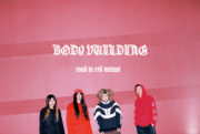 BODY VUILDING PROJECT 始動!!