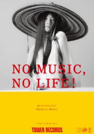 マヒトゥ・ザ・ピーポーのNO MUSIC, NO LIFEが公開されました。