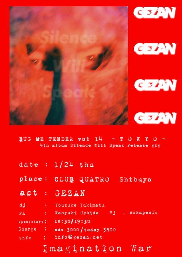 GEZAN、東京ワンマン開催決定