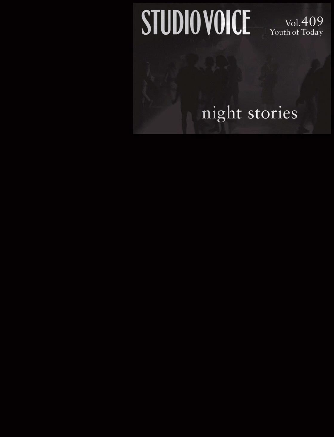 STUDIOVOICE night storiesにマヒトゥ・ザ・ピーポーの企画が掲載されました。