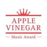 「APPLE VINEGAR -Music Award-」GEZAN// Silence Will Speak 特別賞を受賞しました。