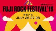 FUJI ROCK FESTIVAL'19出演決定