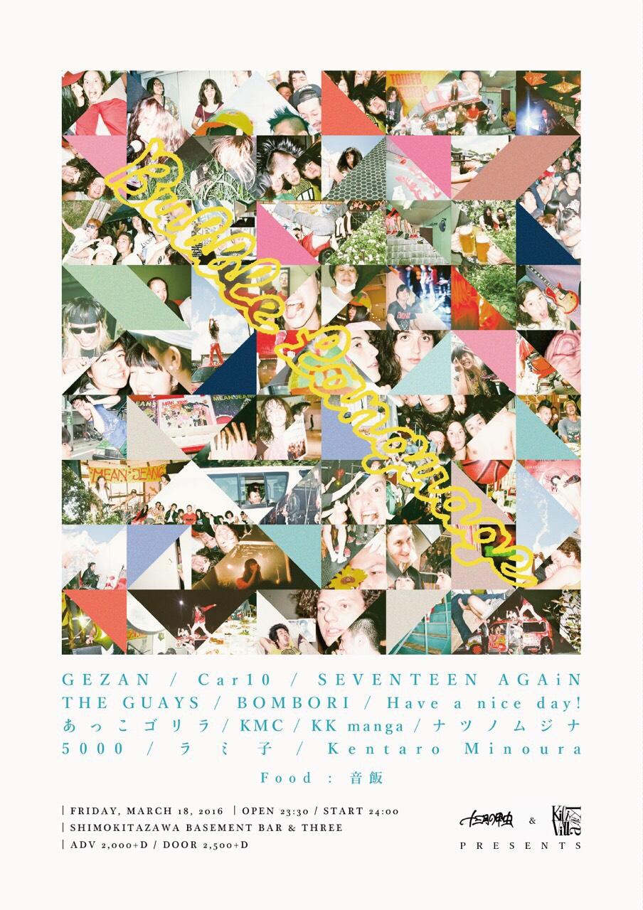 2/17本日発売、池野詩織 写真集「BUBBLE BLUE」<br>発売を記念したイベントも開催決定