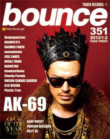 gezan_bounce1