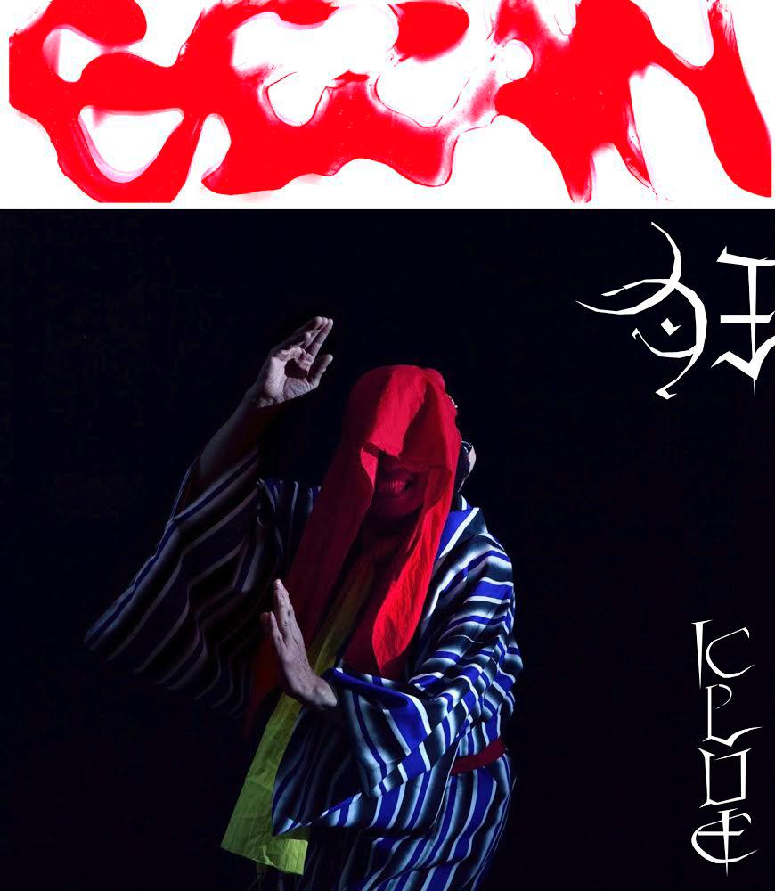 GEZAN 5th ALUBUM 「狂(KLUE)」発売&配信開始