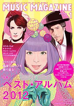 musicmagazine_gezan