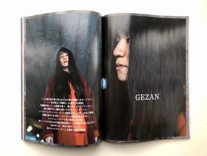 マヒトゥ・ザ・ピーポー、狂(KLUE)インタビューがMUSICA 2月号に掲載されました。