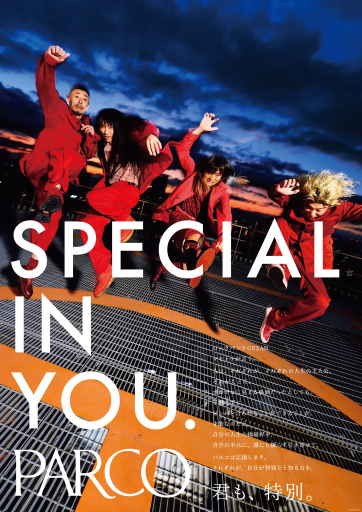 PARCO、「SPECIAL IN YOU.」公開