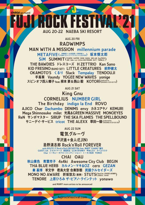 FUJI ROCK FESTIVAL '21にGEZANの出演が決定しました。