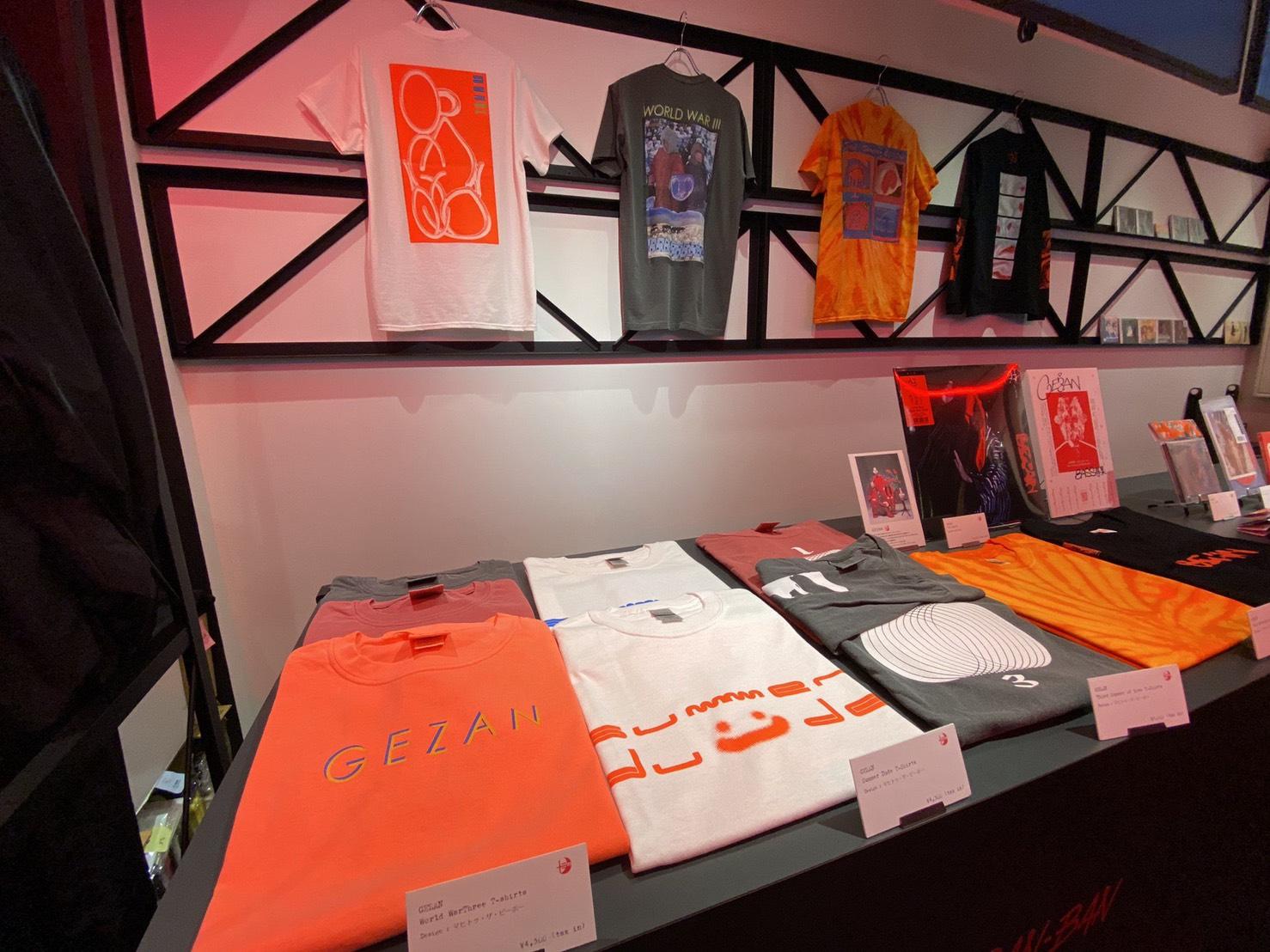 フジロックオフィシャルショップ<GAN-BAN>にてGEZANのオフィシャグッズの取り扱い開始しました。